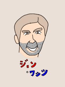 ジョン・ワッツ監督のイラスト