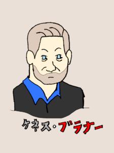 ケネスブラナー監督のイラスト
