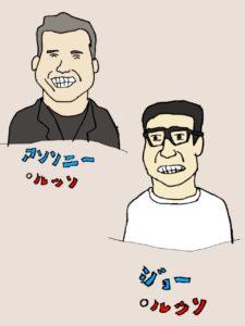 ルッソ兄弟監督のイラスト