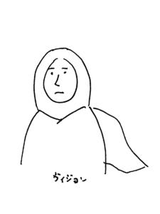 ワンダヴィジョン第6話